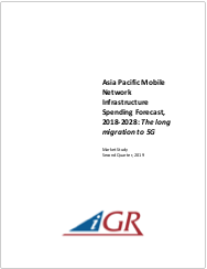 Asia Pacific Mobile Network Infrastructure Spending Forecast, 2018-2028: The long migration to 5Gpreview image